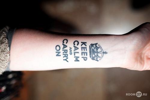 Как нарисовать своими руками татуировку