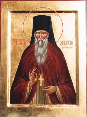 Православная молитва о детях.